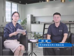 自动驾驶AI芯片,本土厂商迎来国际时刻