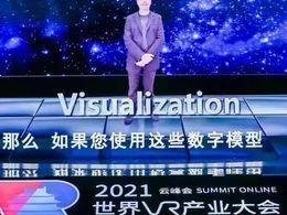 VR和AR的价值链都从现实世界开始