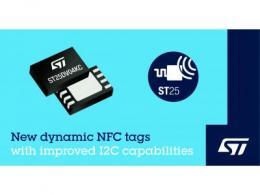 意法半导体增强 ST25DV 双接口 NFC 标签性能 提高应用灵活性和读写速度