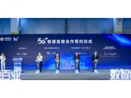 世界物联网博览会召开,高通携手产业伙伴推进5G物联网价值落地
