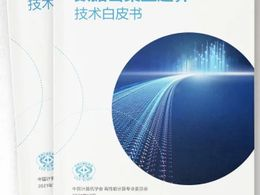中国如何赢得新一轮超算竞赛?关键在向数据密集型超算转变