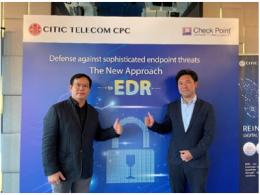 中信国际电讯CPC率先成为Check Point大中华区托管服务合作伙伴 推出全新TrustCSI™ EDR服务