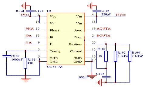 部分驱动电机驱动电路