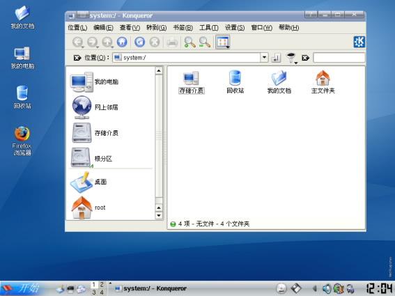 红旗linux 6.0 sp1桌面安装图解-可编程逻辑-与非网