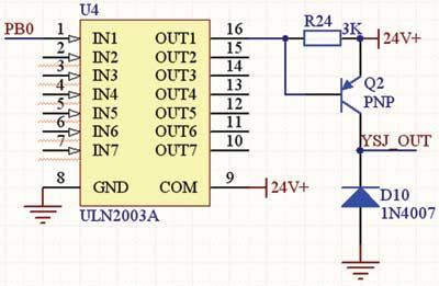 三相空调时间定时器接线图