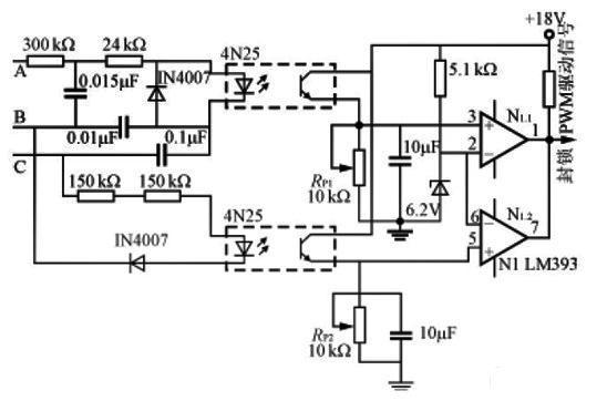 图6是一种用于三相三线制电源缺相保护电路,a,b,c缺任何一相,光耦器