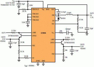 基于三输出稳压器的汽车电池电源解决方案