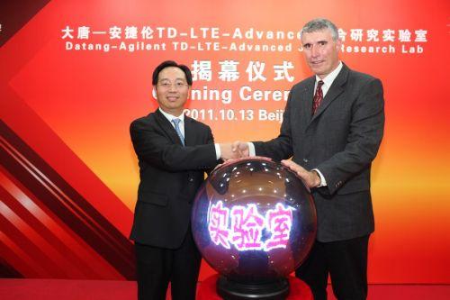 """""""大唐-安捷伦td-lte-advanced联合研究实验室""""成立 大力支持中国新一图片"""
