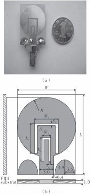 小型化双陷波超宽带天线设计
