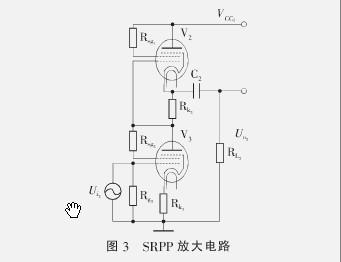 基于电子管srpp电路的高保真耳机放大器设计电路
