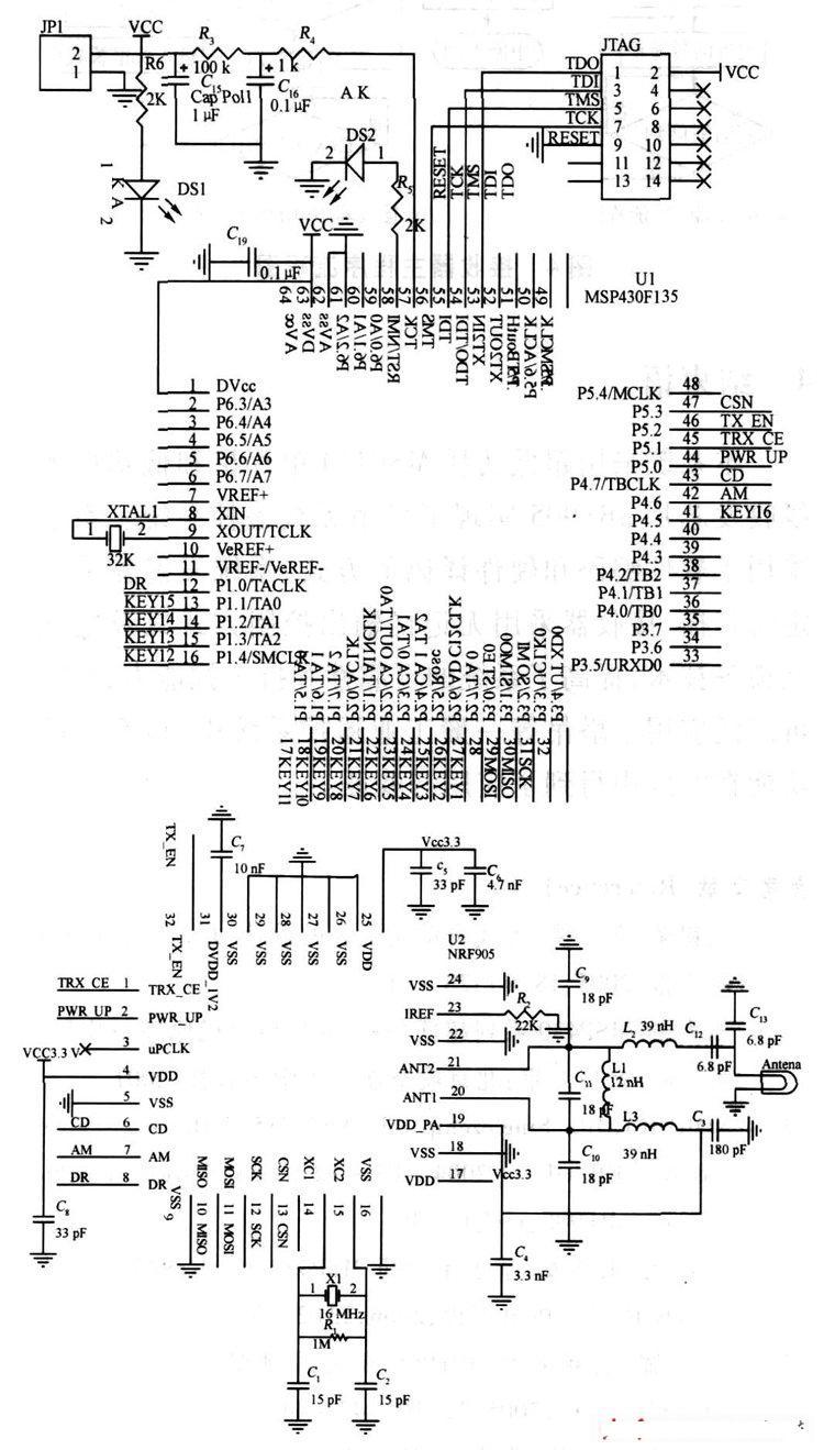 一种塔吊无线遥控系统方案-通信/网络-与非网