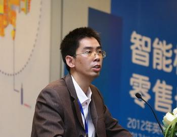 英特尔中国智能系统事业部王东华博士
