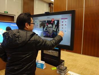 针对电子显示屏的软件应用