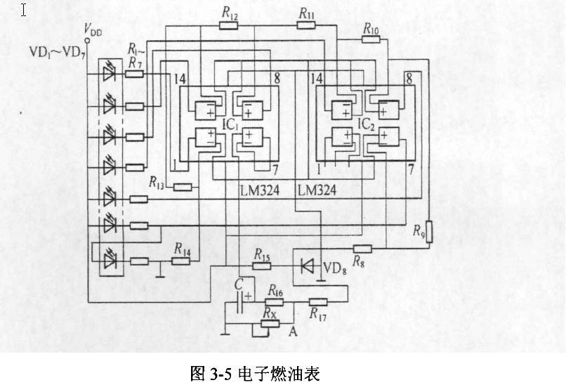 电子燃油表结构
