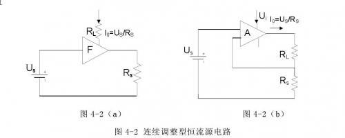 电力变压器直流电阻的快速测量方法----恒流源的设计