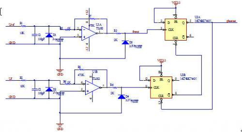 系统软件包含的主要功能模块有:初始化模块,中断模块,按键模块和lcd