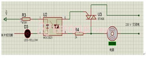 2—6 家用电器控制电路