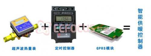 基于传统超声波热表设计的智能供暖温度控制器解决方案