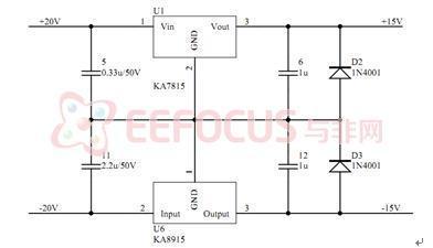 图 7  正负15V电压转换电路