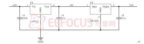 图 9  2.5V精密基准电压转换电路