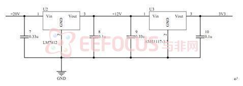 图 8  12V、3.3V电压转换电路