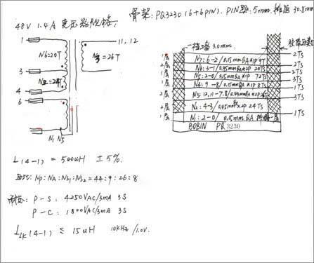 220v照明电容接线图