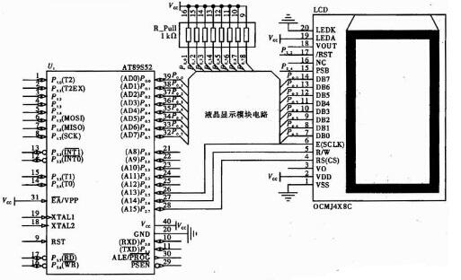 液晶显示接口电路