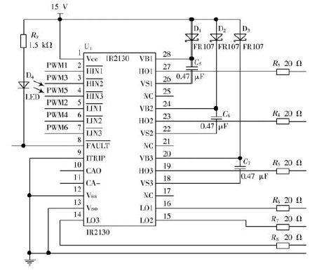 变频电源设计 整流 驱动 逆变 滤波模块详述