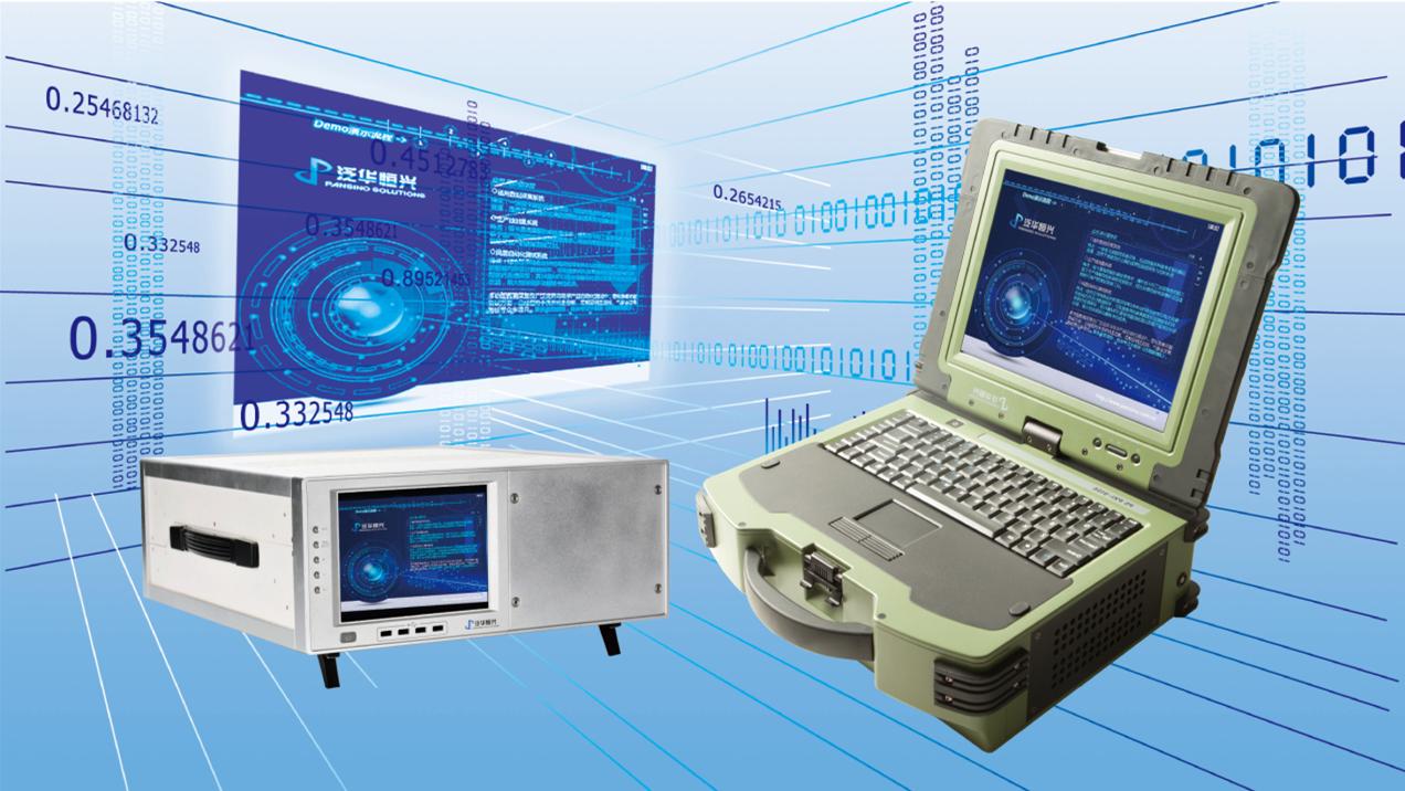 泛华测控受邀参加第12届国际电子测量与仪器学术会议