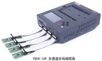 电源软启动设计保证烧录稳定性