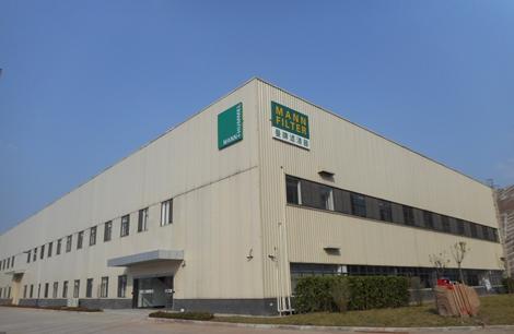 目前曼胡默尔重庆工厂是乘用车主机厂长安福特和铃木的主要供应商.