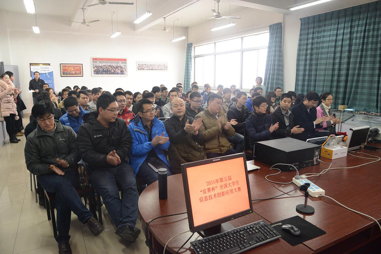 (嘉宾从左至右依次为:杨海涛,杨智勇,黄万伟,刘福峰,朱哲勇,张志宇