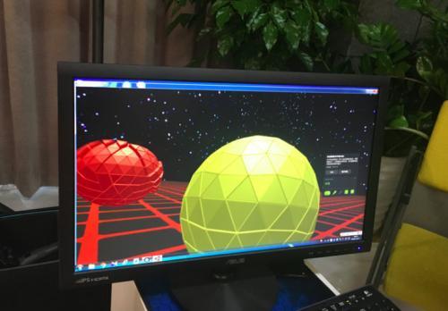 素描球球体体画法步骤图片