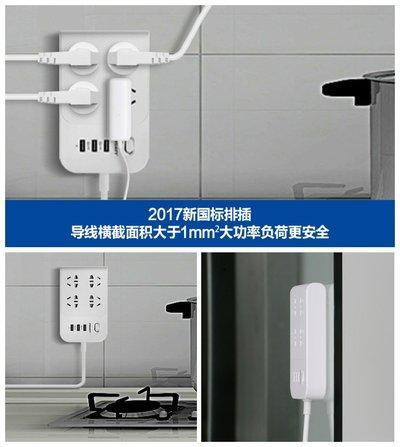 随着品胜壁虎新国标插线板的问世,将改变这种传统的插线板的形象,让