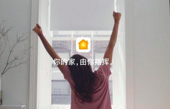 谷歌智能家居将支持苹果HomeKit平台