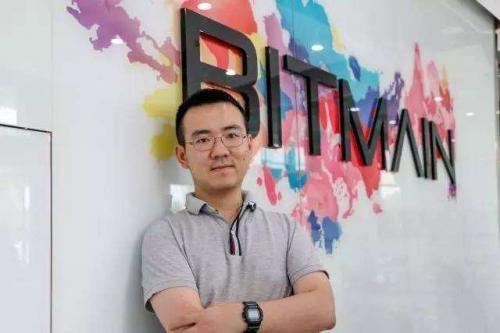 仅次于华为海思,比特大陆已成中国第二大集成电路设计厂商!-芯智讯