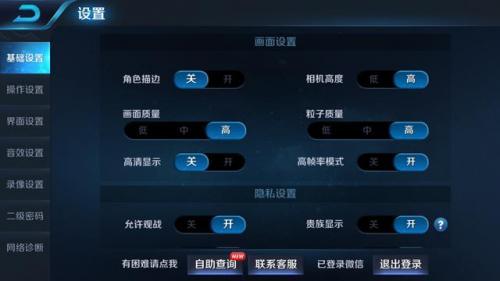 小米mix2玩《王者荣耀》爽吗,miui最新版有哪些改动?