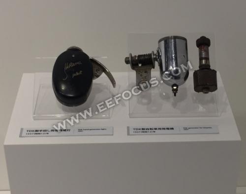 最早的产品应用,1937年生产的自行车发电机和手动发电灯