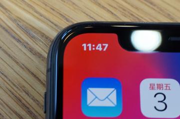 如果iphone x不是苹果的,它将被喷死