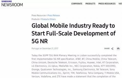 全球5G首个关键标准诞生,30家通信巨头发表5G商用声明!
