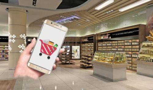 2018年互联网领域的三大事件:ai/共享经济和新零售