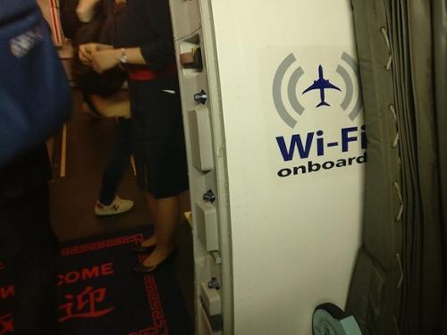 在进入机舱时,可以看到飞机机身上有一个明显的wifi logo,这也是东航
