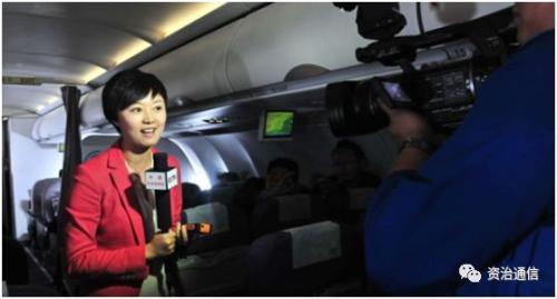 坐飞机可以玩手机,中国移动早已实现