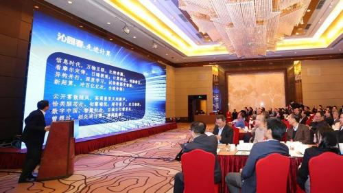 """为我国科技创新,产业升级转型,区域经济发展以及""""数字中国""""的建设提供"""