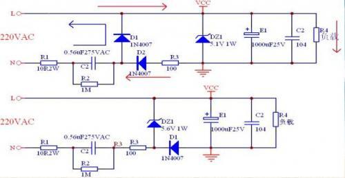 """全面解析阻容降压电路,原理,应用,电路图等""""一网打尽"""""""