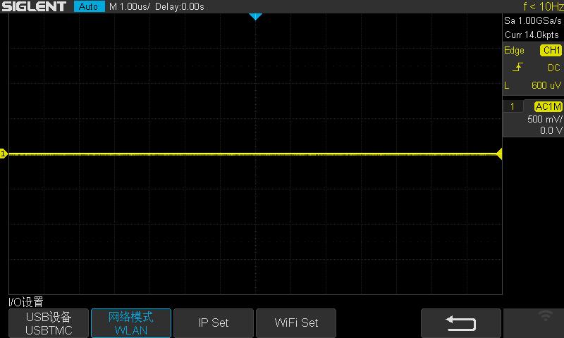 示波器界面_图所示的wifi设置界面:                   支持web端直接控制示波器!