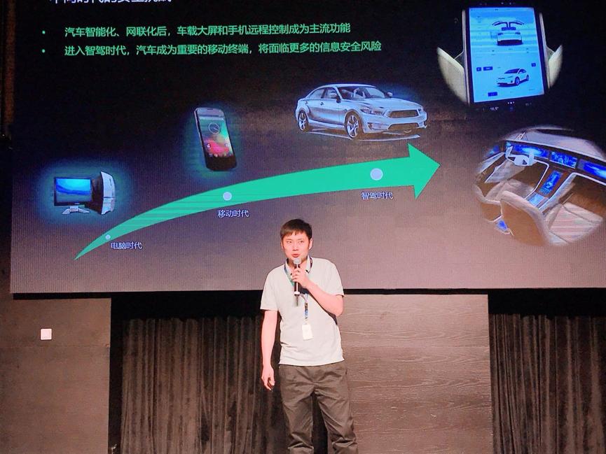 4月27日,由360智能网联汽车安全实验室、上海艾拉比智能科技有限公司共同举办的中国车联网安全技术研讨会暨车联网行业交流会于国际车展期间在北京举行。北汽、长城、江铃、德赛西威、信大捷安等汽车行业全产业链的百余名专家、企业代表受邀参加,共话汽车未来,共建安全生态。 会上,360公司技术总裁、首席安全官谭晓生做开场致辞,中国汽车技术研究中心王羽、艾拉比董事长孙荣卫、360智能网联汽车安全实验室张青共同为中国车联网安全联盟揭牌,宣布中国车联网安全联盟正式启动,联盟将集合全社会的网络安全能力,共同应对和解决汽车的