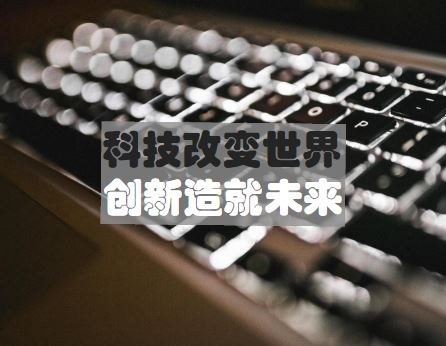 <a href='/article/tag/显微镜' target='_blank' style='cursor:pointer;color:#D05C38;text-decoration:underline;'>显微镜</a>等先进仪器不断涌现 技术持续创新至关重要