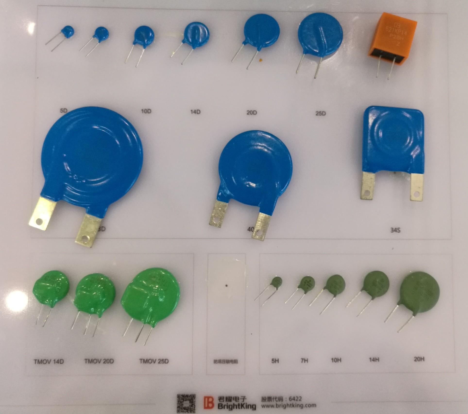 电路保护元器件将借力汽车电子热潮