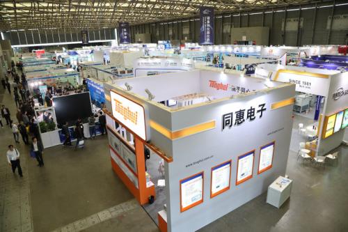 同惠电子与您相约电子行业的年度盛会--第92届中国电子展
